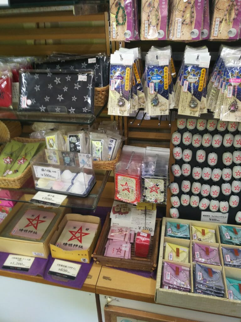 Goods from Seimei Shrine are also sold