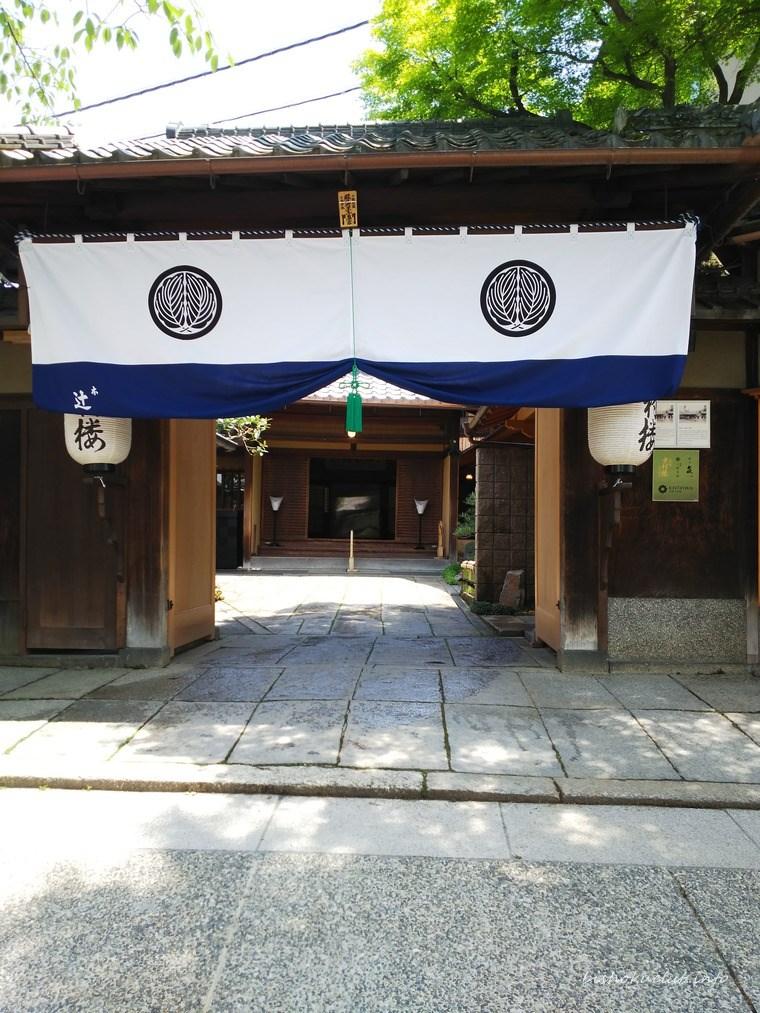 The exterior of Nakamura-ro