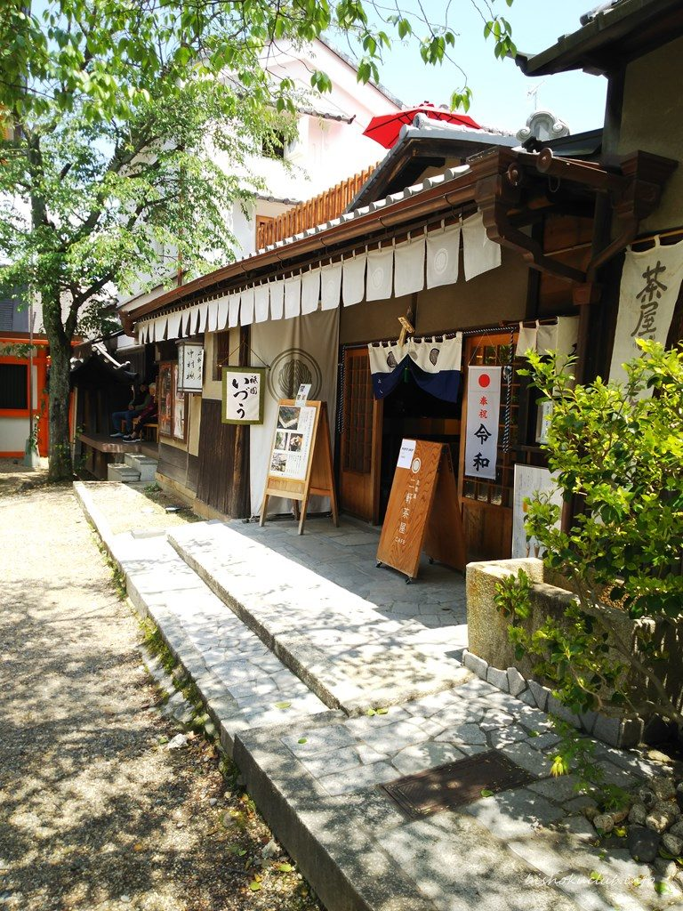 中村楼の茶屋