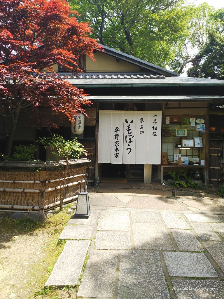 The exterior of Imobo Hiranoya