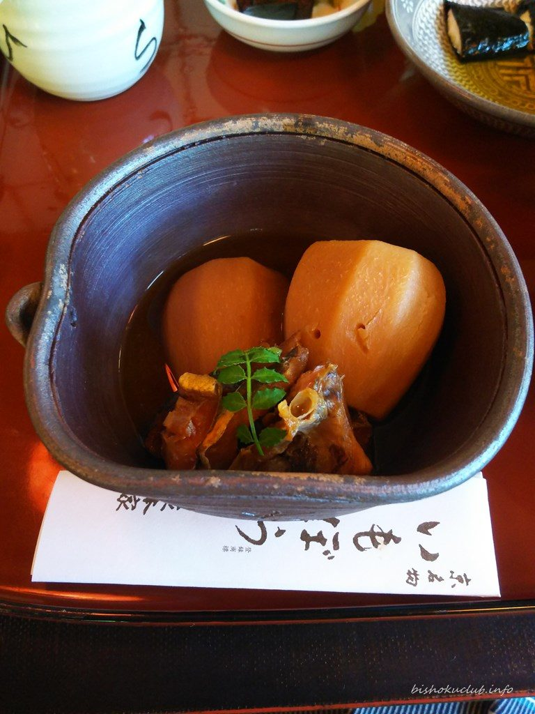 Famous Imobo (Taro, Bar)