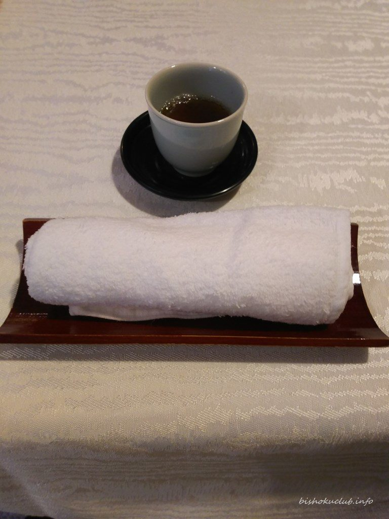 Rokumori's Black Bean Tea