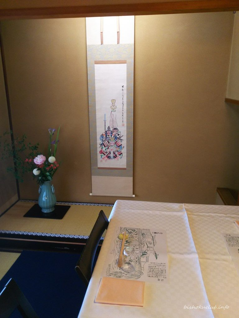 The hanging scroll and the flower were alive.