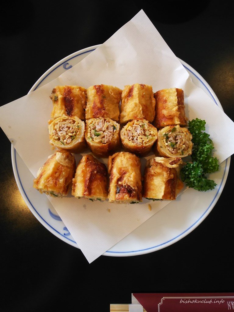 Tokanakan Burst Spring Roll (Deep-fried Harumaki)