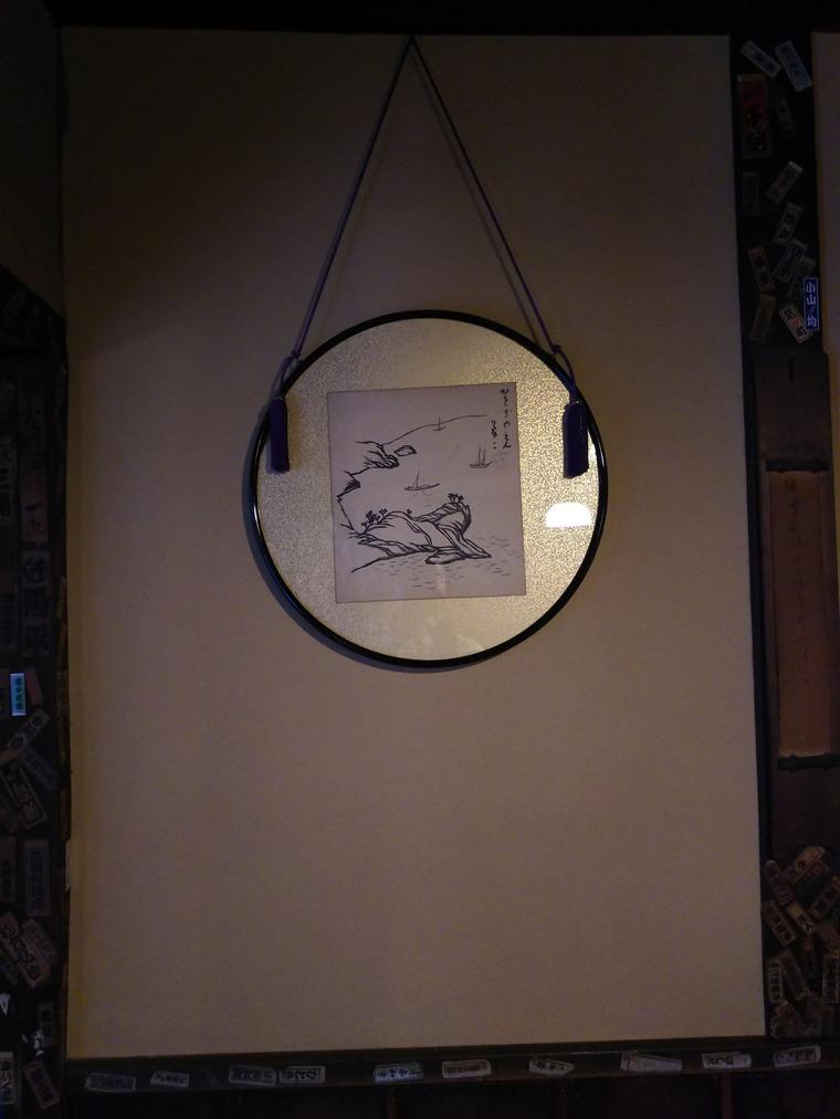 かさぎ屋に飾られた竹久夢二の作品