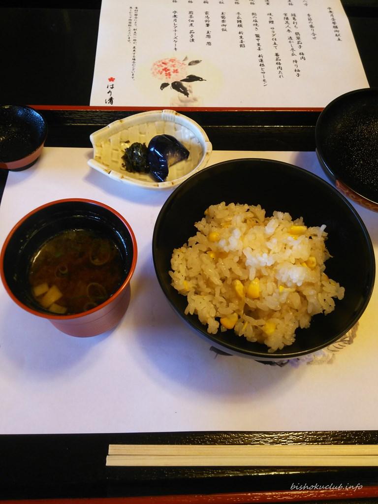 はり清の御飯、留碗、香物