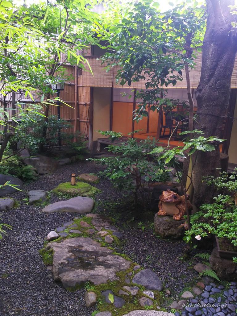 はり清の庭