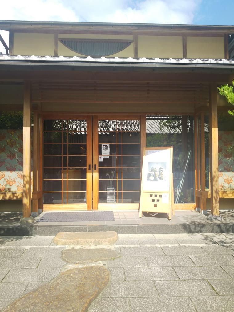 清水三年坂美術館の入り口