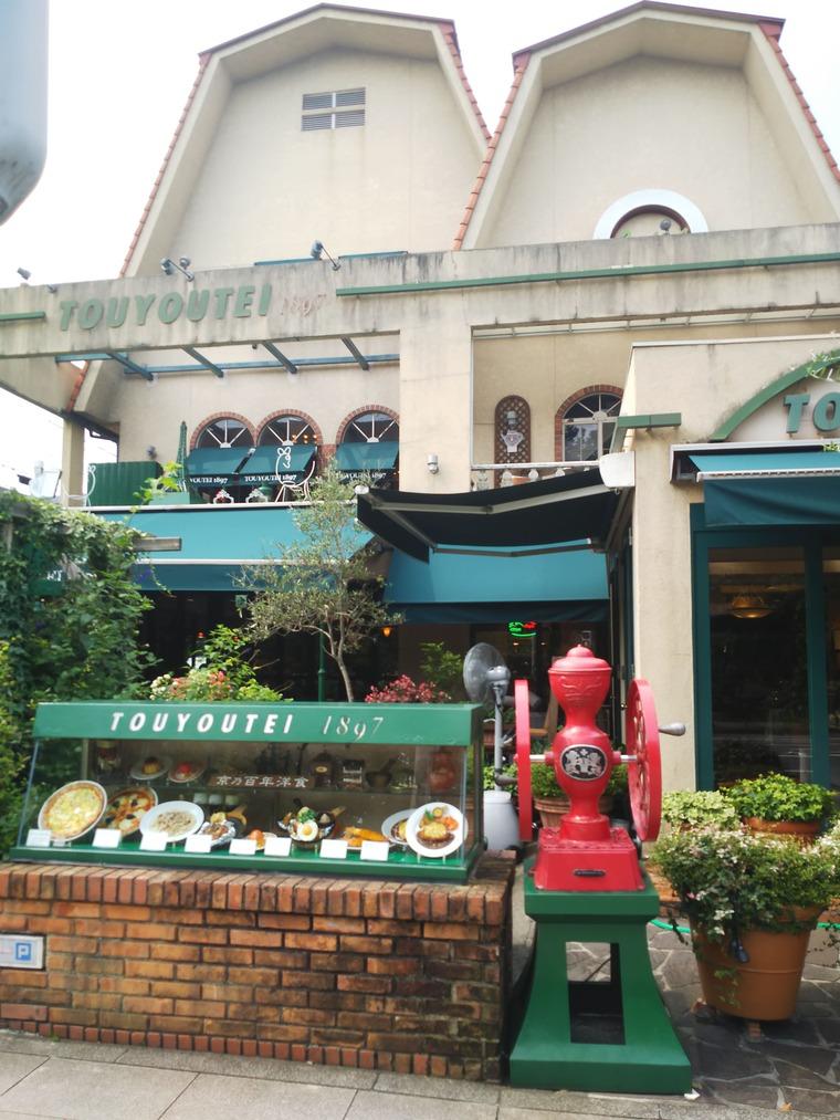 キャピタル東洋亭本店の外観
