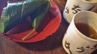 麩嘉の麩饅頭
