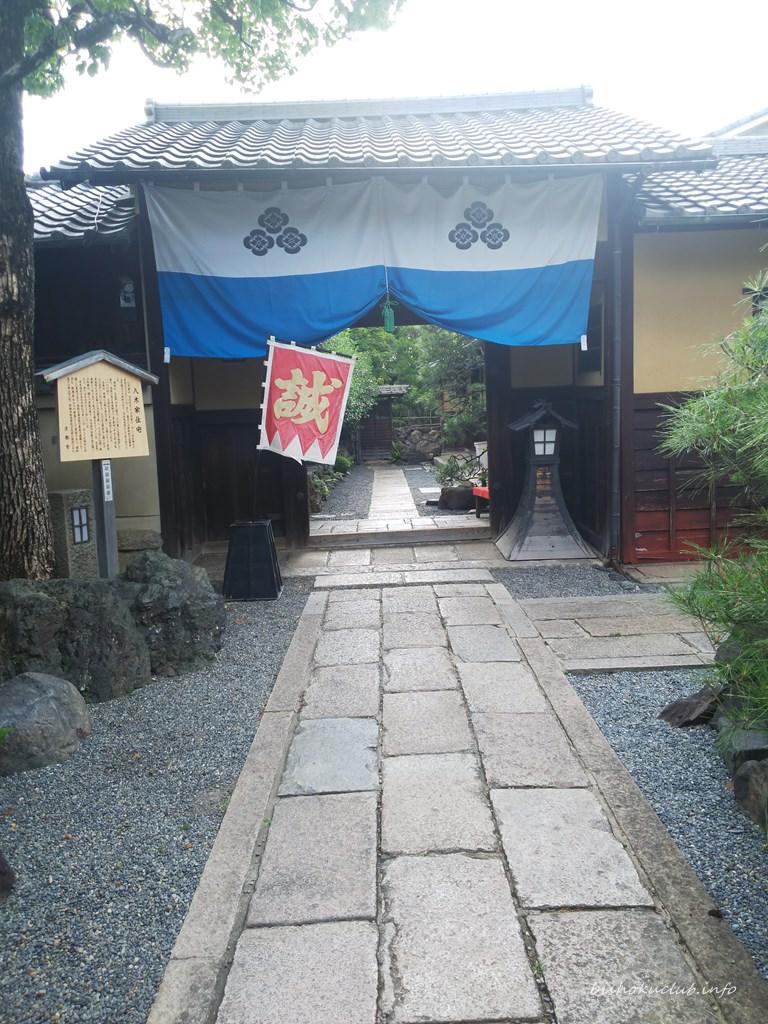 京都鶴屋 鶴壽庵横の八木家
