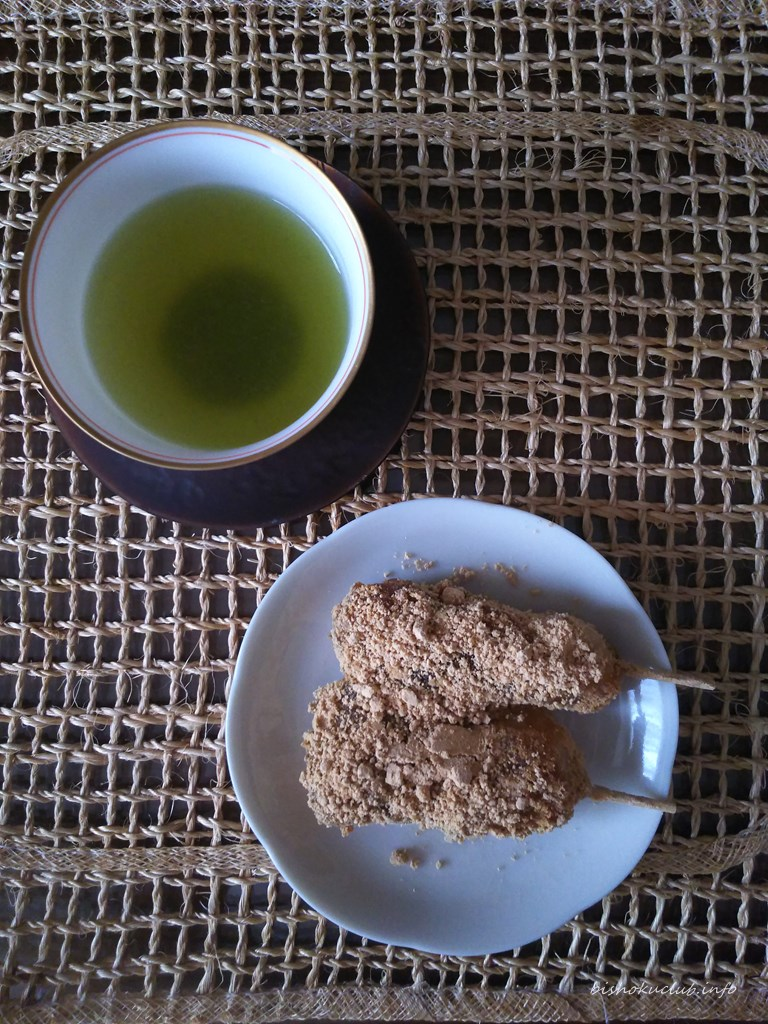 お茶と黒みつだんご