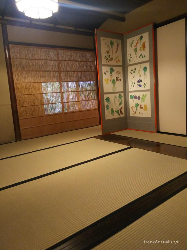 瓢亭 大広間を仕切った個室