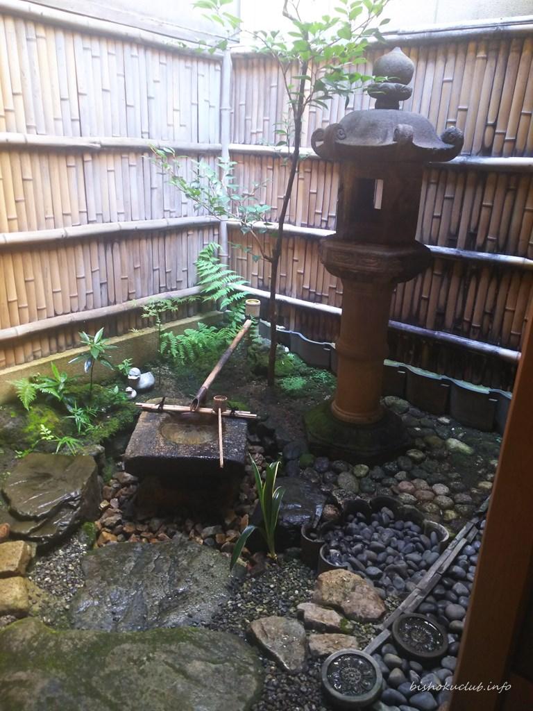 いづうの坪庭