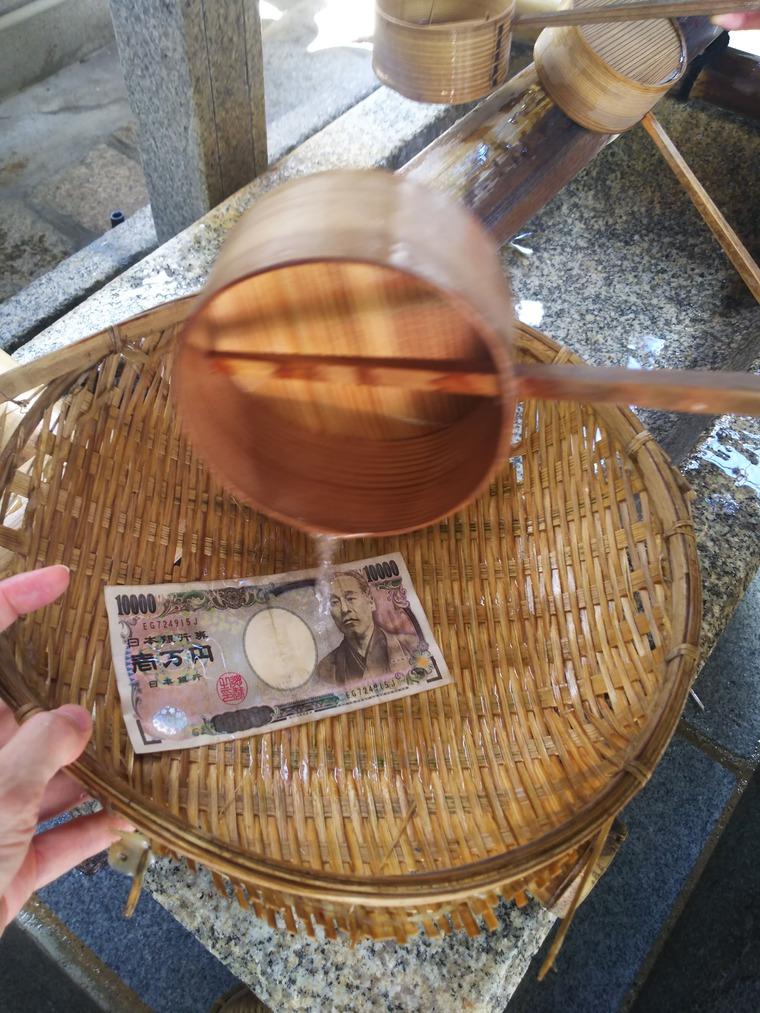 御金神社でお金を清める