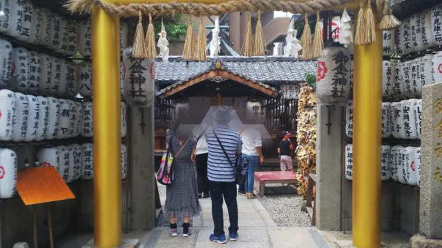 御金神社の外観