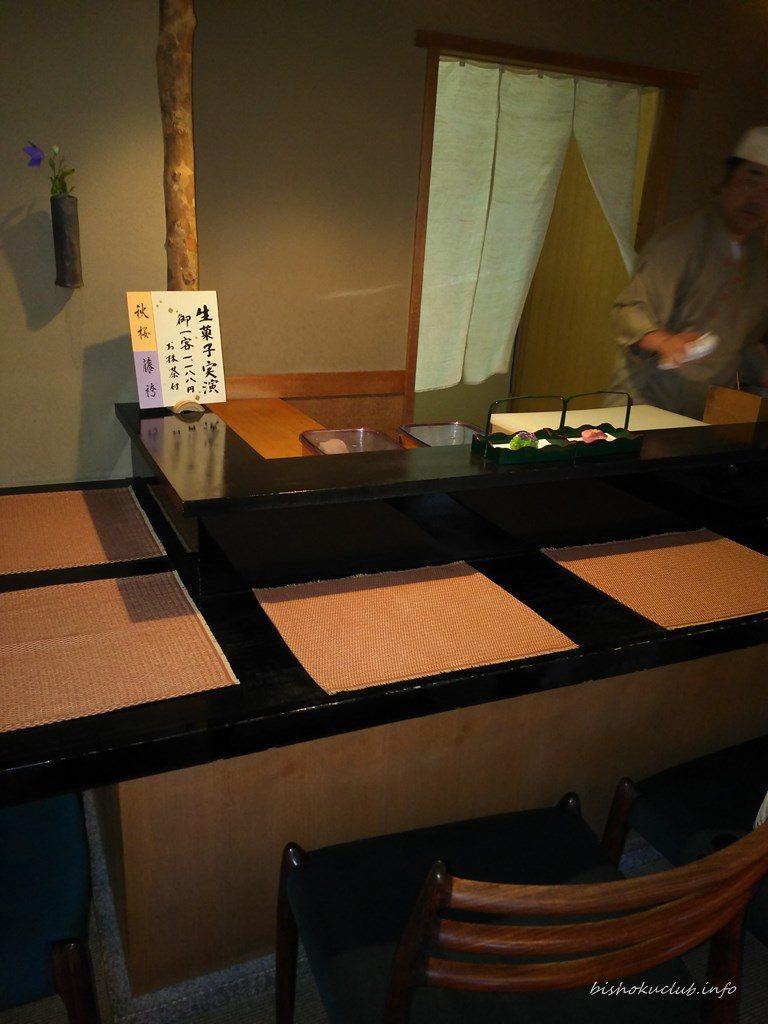 鶴屋吉信の菓遊茶屋
