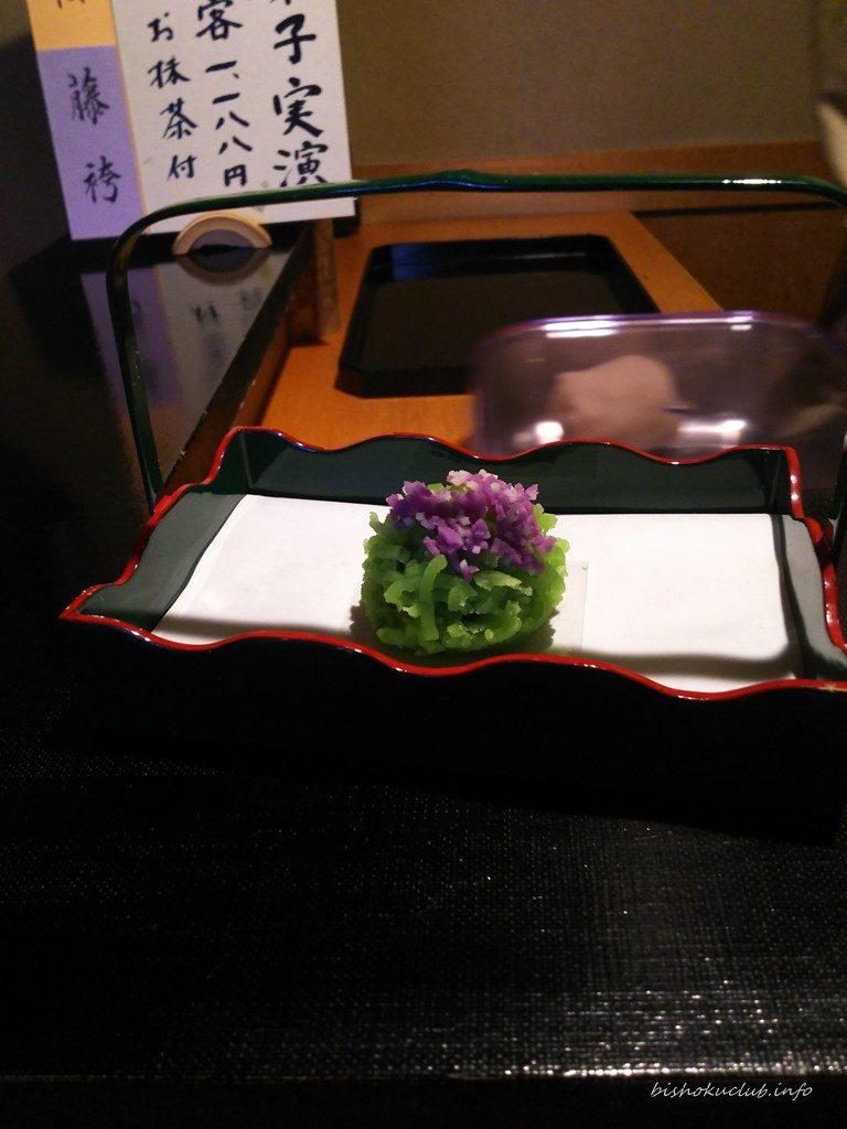 鶴屋吉信の藤袴