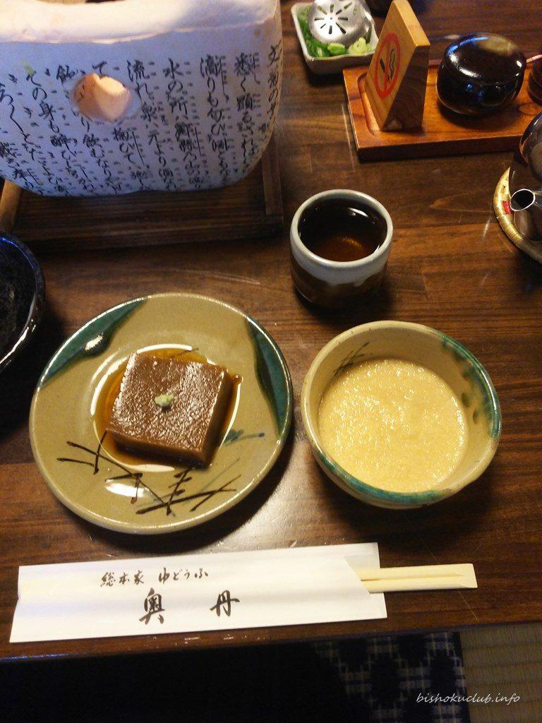 奥丹の胡麻豆腐ととろろ汁