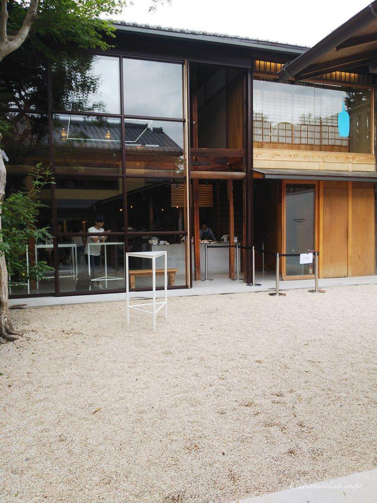 ブルーボトルコーヒー京都カフェの中庭