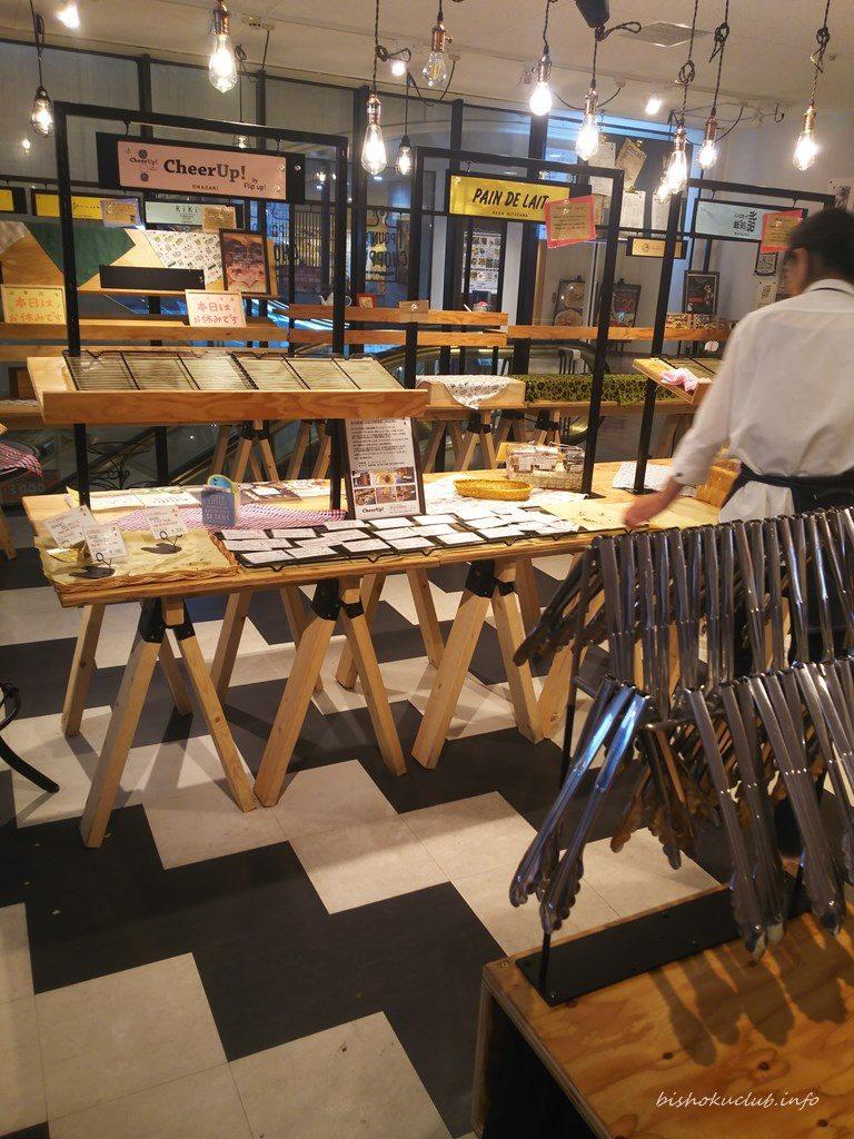 京都プルミエベーカリーマーケットの内観