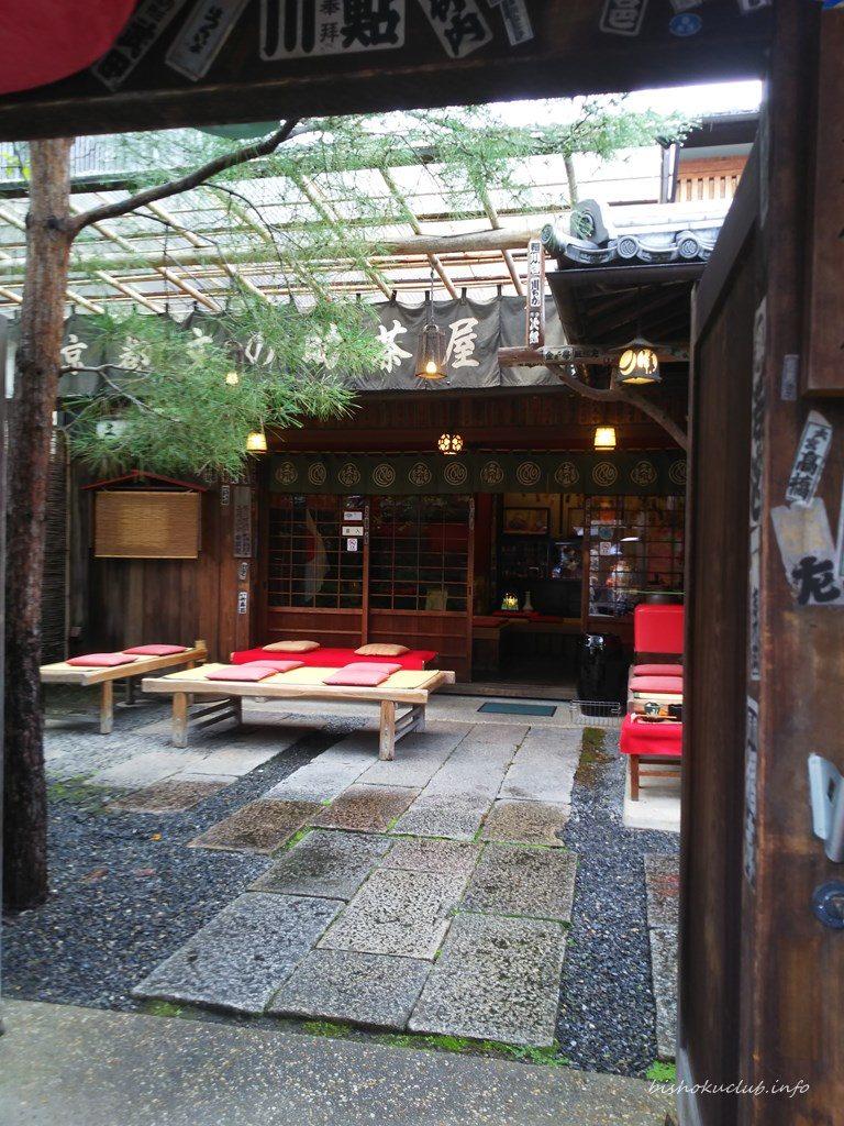 文の助茶屋の庭のお座敷