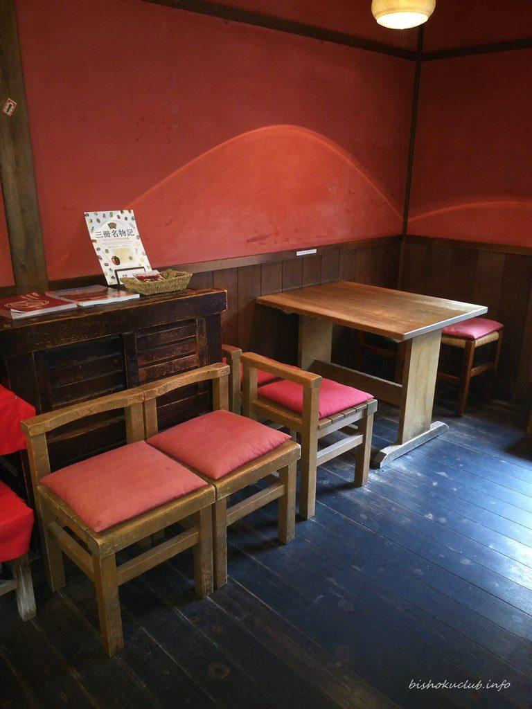 文の助茶屋テーブル席