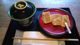 文の助茶屋「京好み」850円+税
