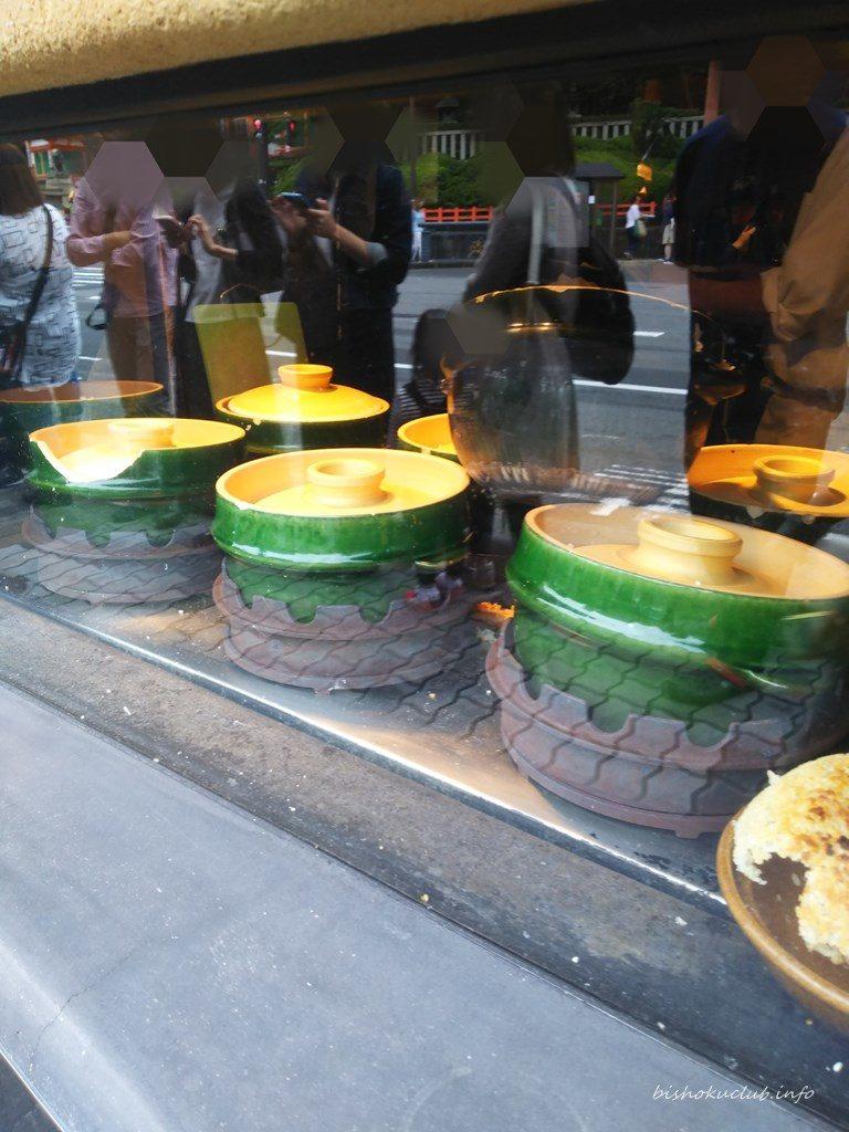 八代目儀兵衛の土鍋炊飯窯