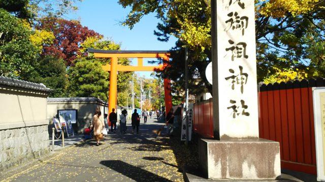 下鴨神社の入り口