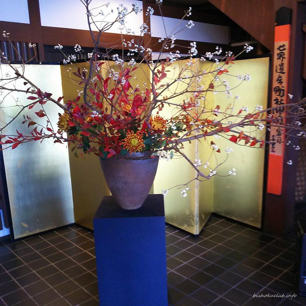 下鴨茶寮のエントランスに飾られた生け花