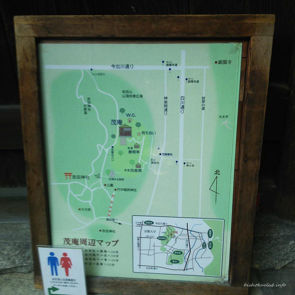 茂庵周辺の案内図