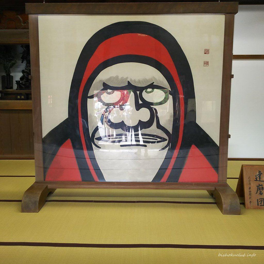 天龍寺の達磨絵