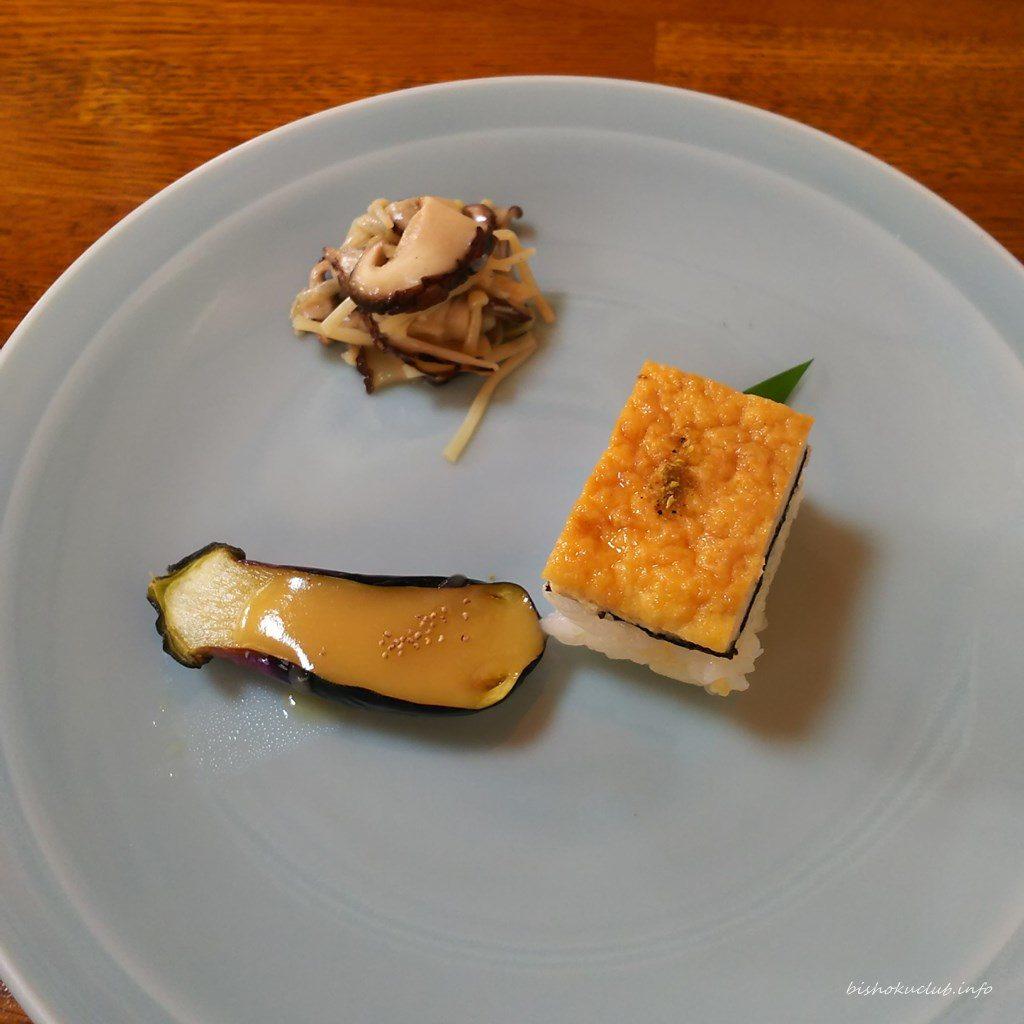 西山艸堂の豆腐のお寿司・小茄子の田楽・しいたけとえのきの柚子あえ