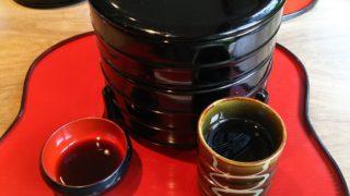 老松 嵐山店の本わらび餅