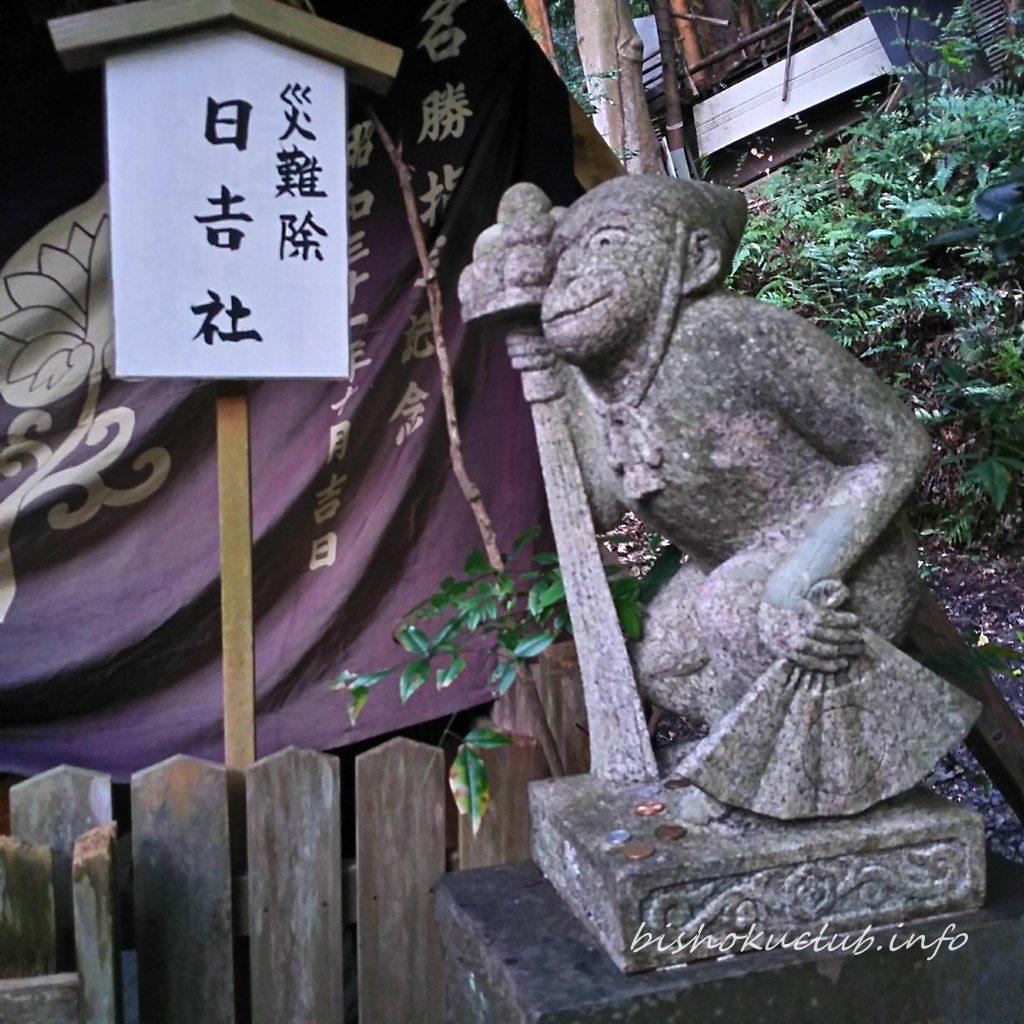 大豊神社のさるの石像