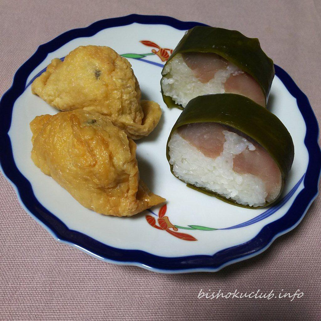 いづ重の鯖姿寿司と焼九条葱入り大人の稲荷
