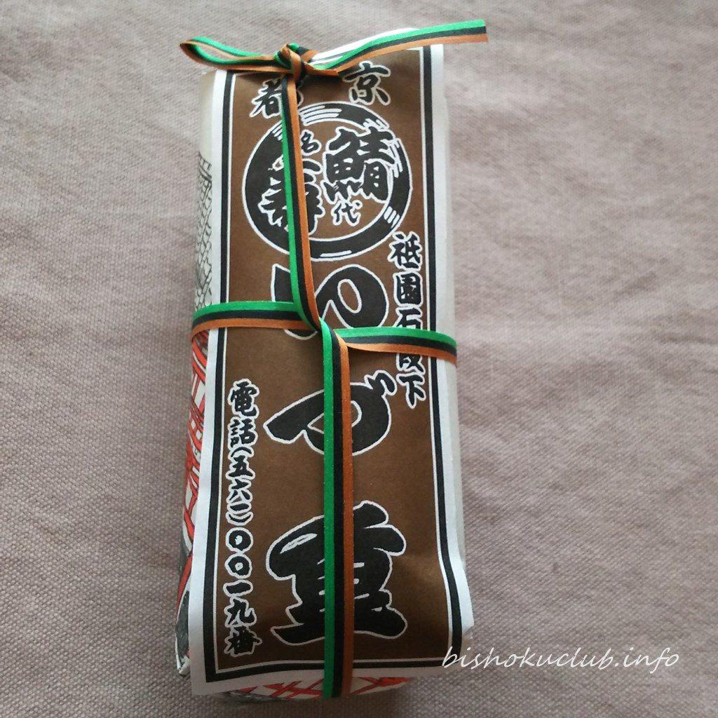 いづ重の鯖姿寿司(開封前)
