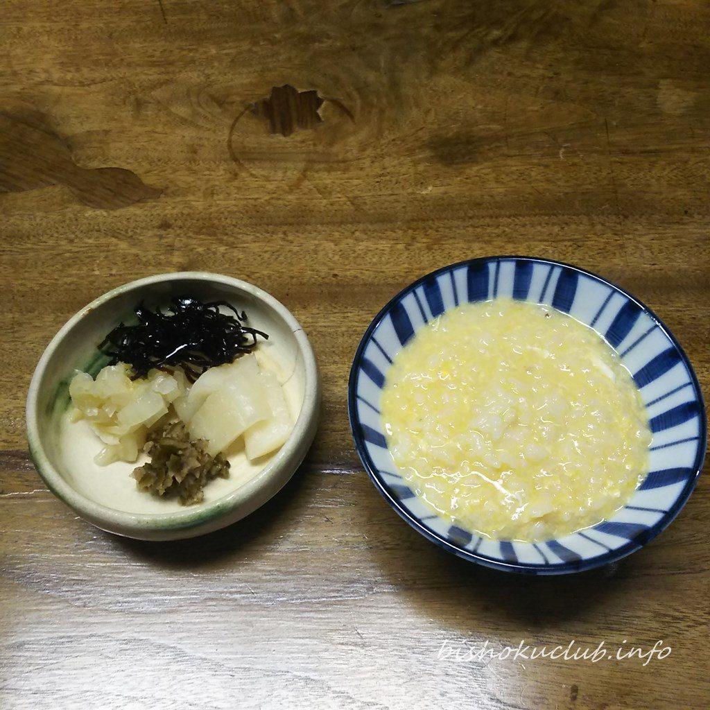 『和紙なべ かしわ』の雑炊