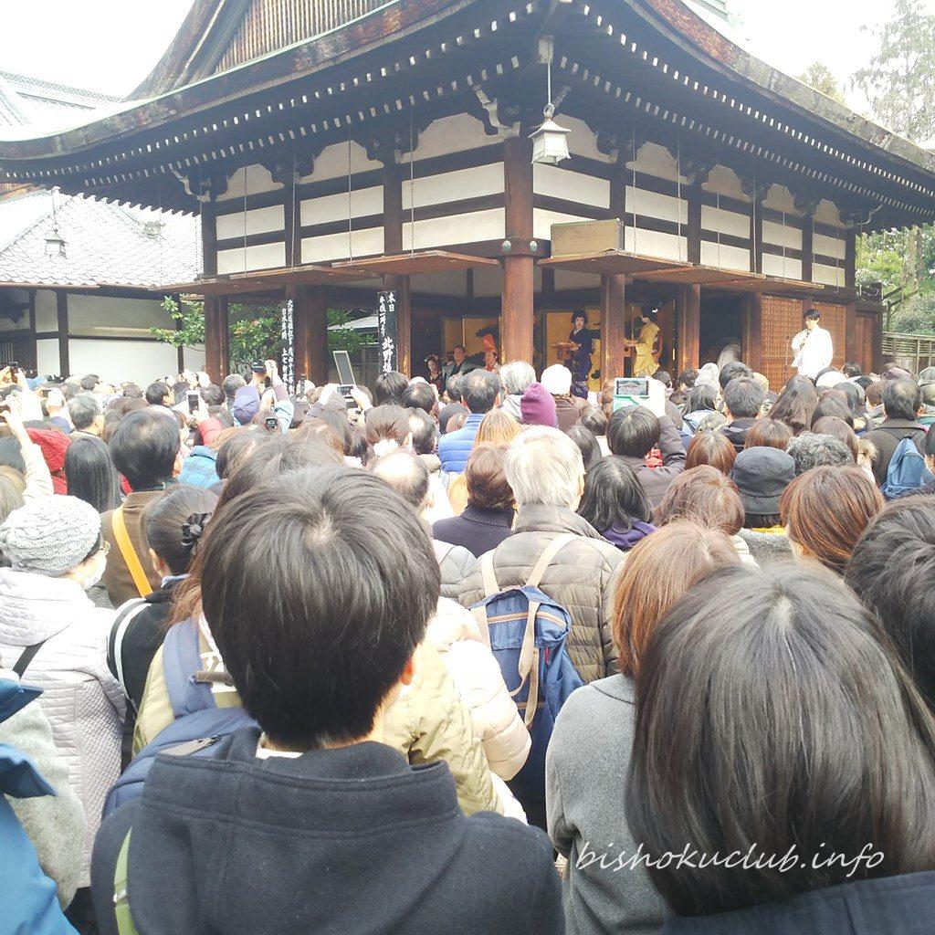 北野天満宮の七軒の芸舞妓さんによる日本舞踊の奉納