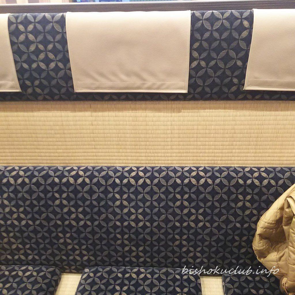 京とれいん 雅洛の畳をつかった席