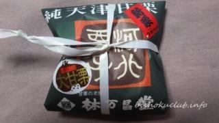 焼き栗(河北省産)